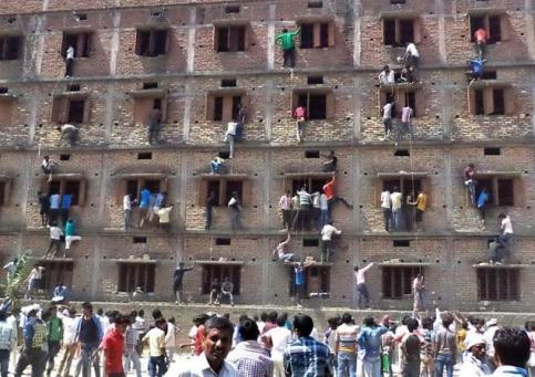 Bihar_exam